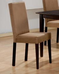 Mix & match upholstered parson dining chair