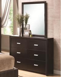 Andreas casual six drawer dresser and square mirror combination