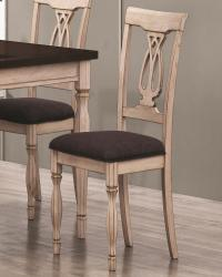 Camille transitional white ash chair with splat back